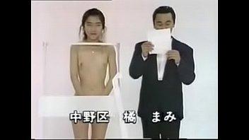 shy fuck girl japanes forced to Pakistani bachi hindia saal 9 ki xxx video
